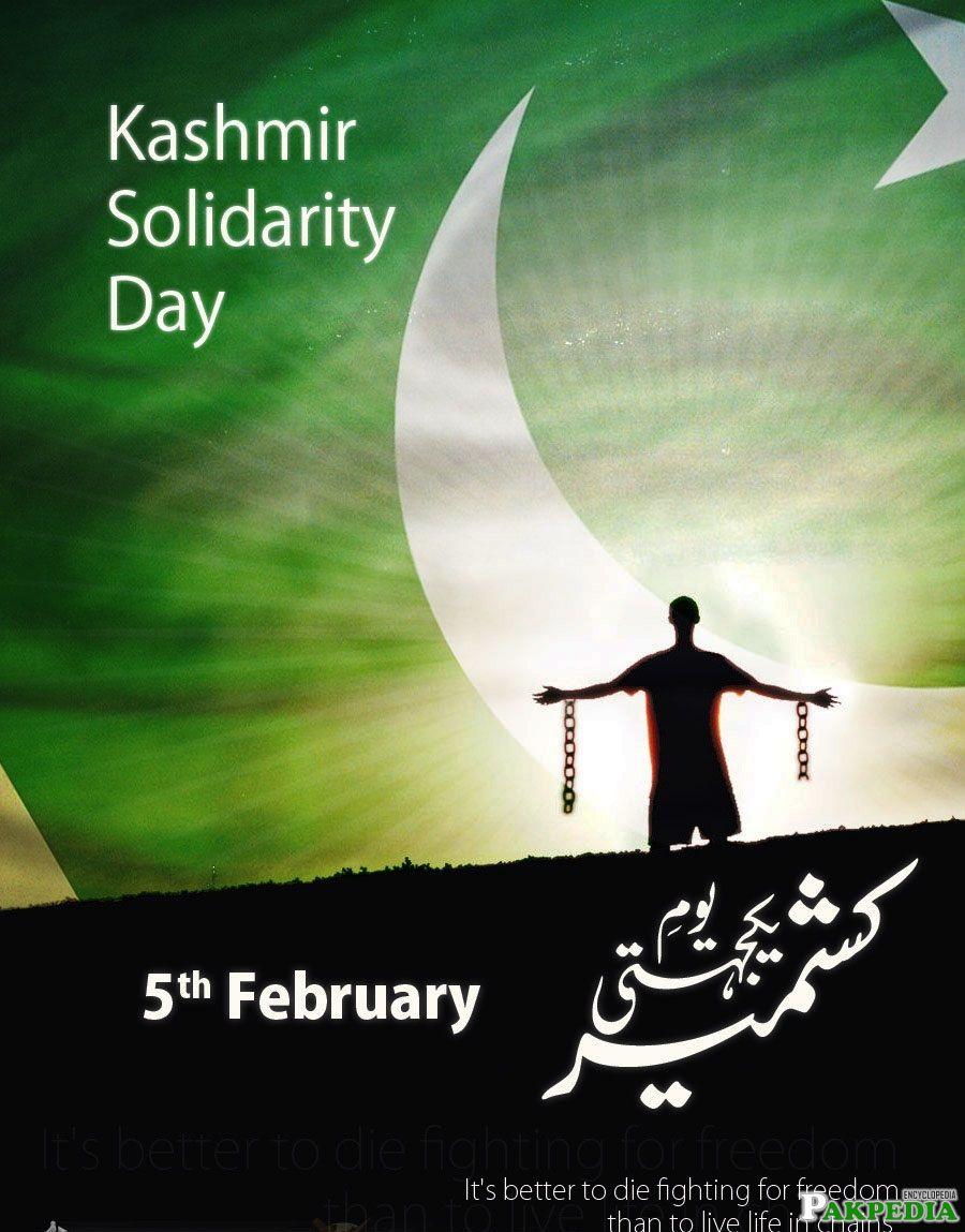 5 February, Yom e Yak'jehti e Kashmir