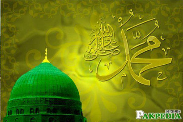 Roza-e-Muhammad (SAW)