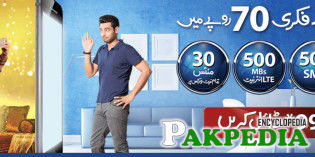 Warid 3 Day Bundle Offer – Enjoy Minutes, SMS & MBs