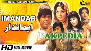 Rangeela in film Imandaar