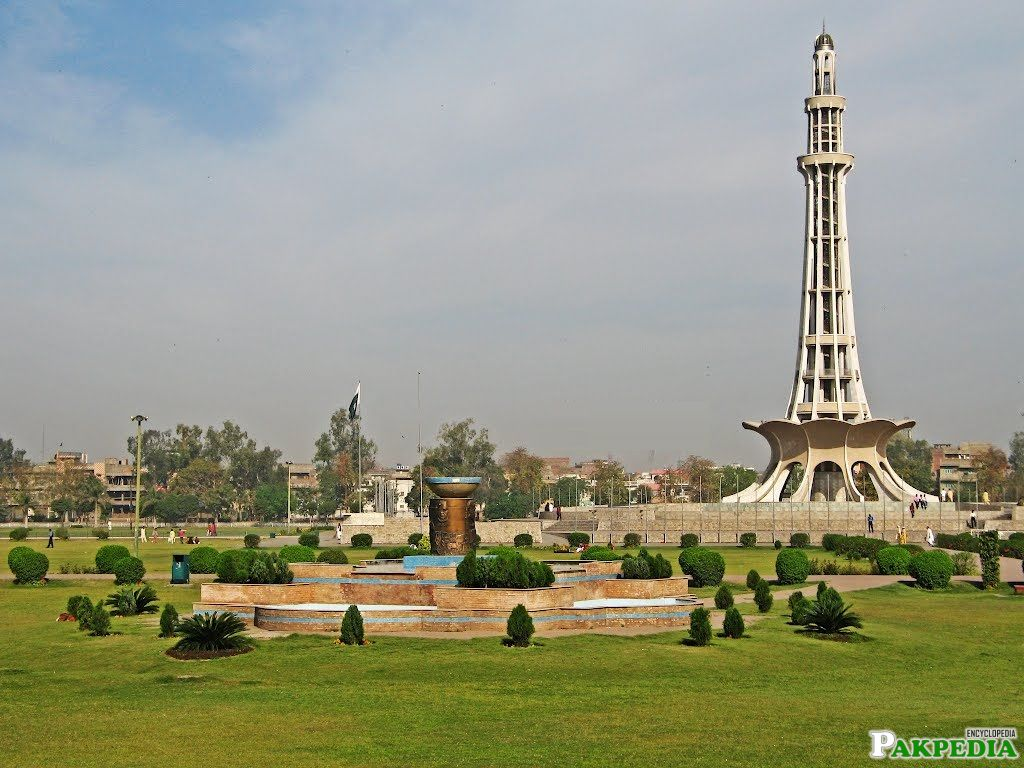 Minar-e-Pakistan View
