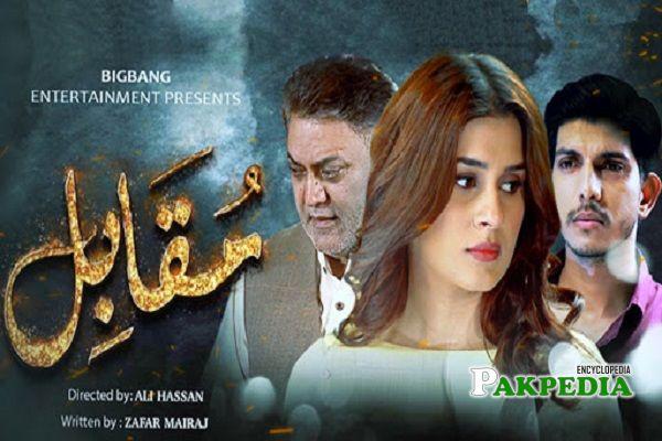Asif Raza Mir Dramas