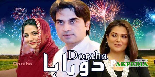 Humayun Saeed Dramas
