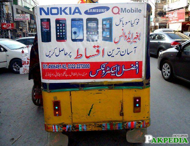 Advertisement of Afzal Electronics