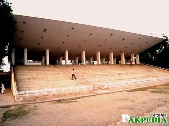 Larkana Cricket Stadium