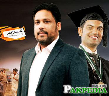 Ufone stands with U