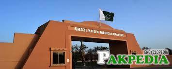 Education system of Dera Ghazi Khan