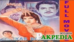 In Film 'Badsha'