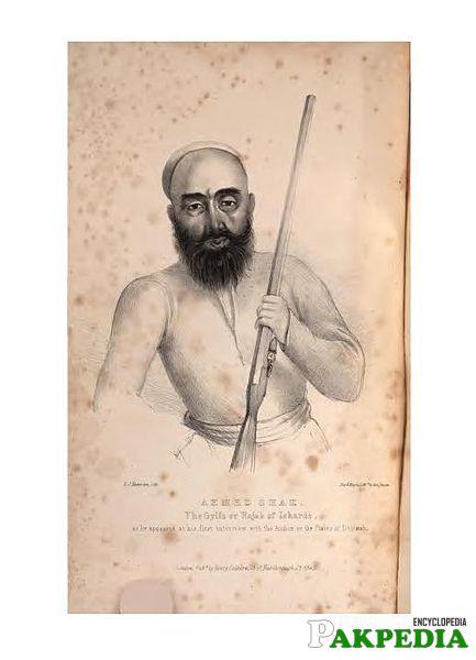 The last Maqpon Raja Ahmed Shah