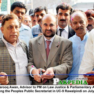 ghulam farooq awan in a Opening ceremony