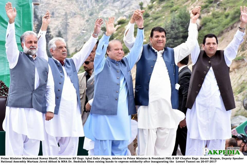 PML-N Leaders Photo
