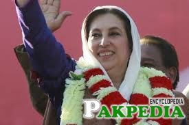 Benazir Bhutto on Stage