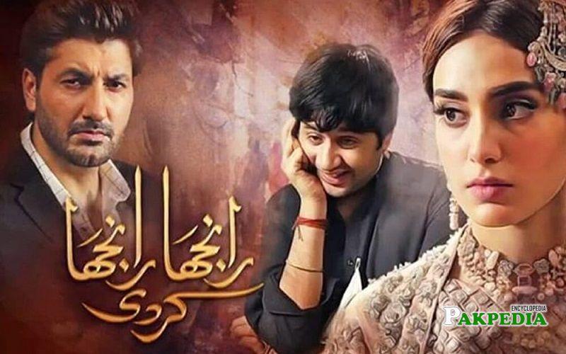Iqra Aziz Dramas