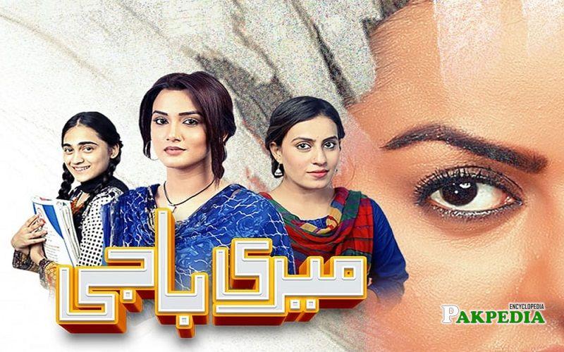 Aroha Khan Dramas
