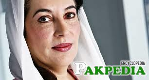 Benazir Bhutto Great Leader