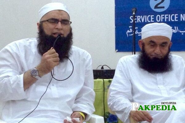 tariq jameel news