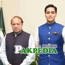 With grandfather- Nawaz sharif