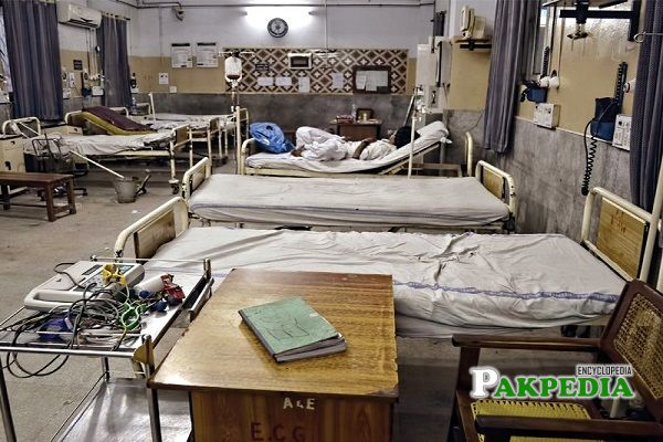 Nishtar Hospital Facilities