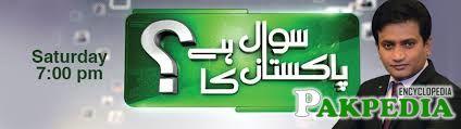 Sawal_Hai_Pakistan_Ka