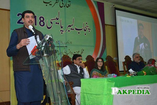 Ansar Majeed Khan Niazi at Labor policy function