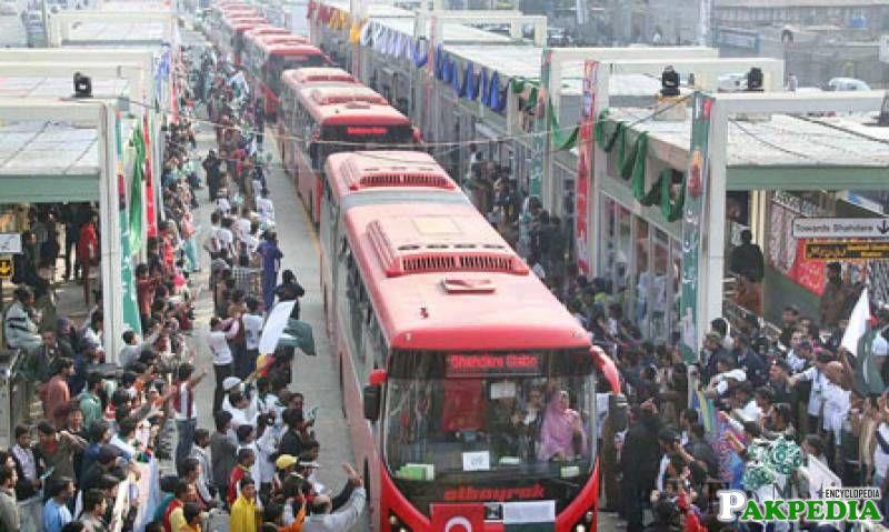 Goverment of Punjab Metro