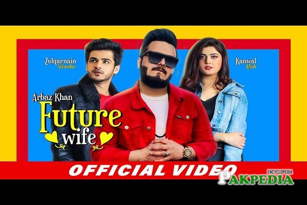 First official video of Kanwal Aftab