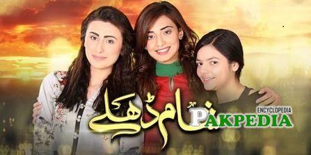 Marjan Fatima Dramas