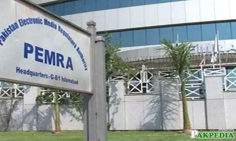 PEMRA Office Headquarter