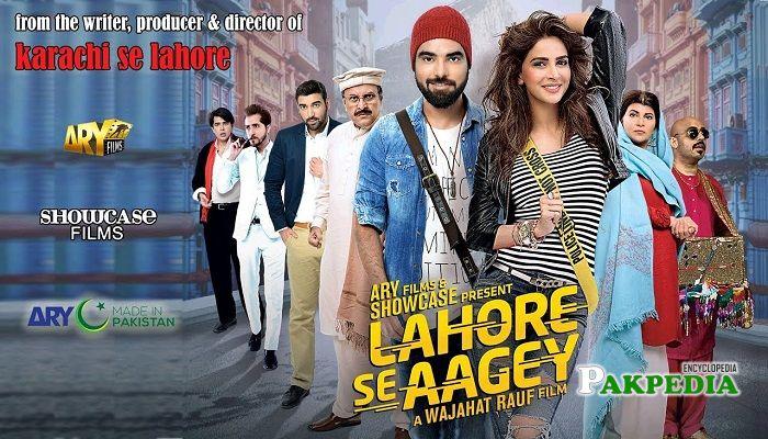 Saba Qamar Movies