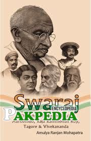 Swaraj Movement