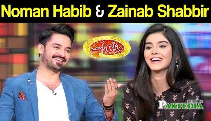 Zainab Shabbir in Mazakraat