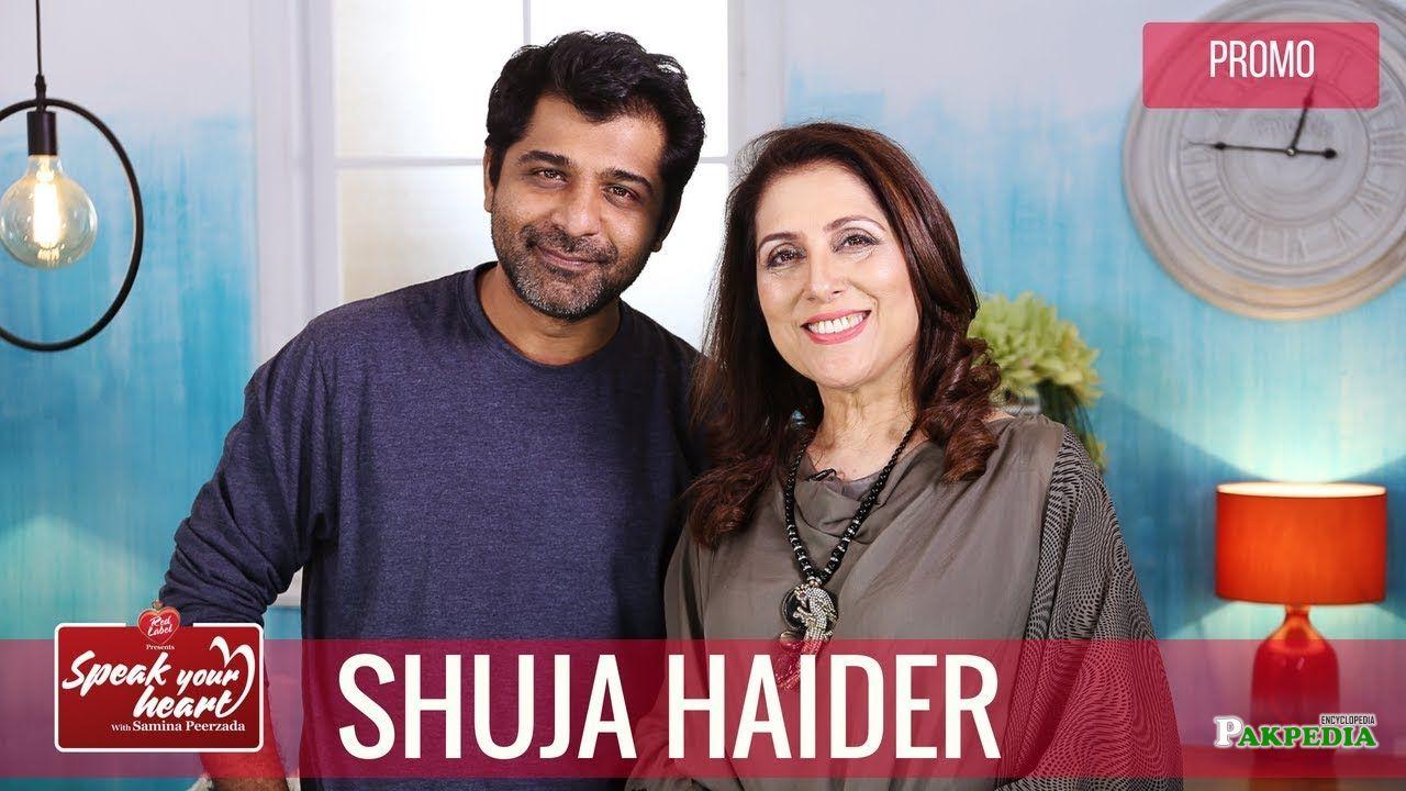 Shuja Haider gave a guest appearance in Samina pirzada show