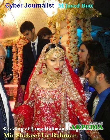 Asma Rehman Daughter of Mir Shakil Ur Rehman