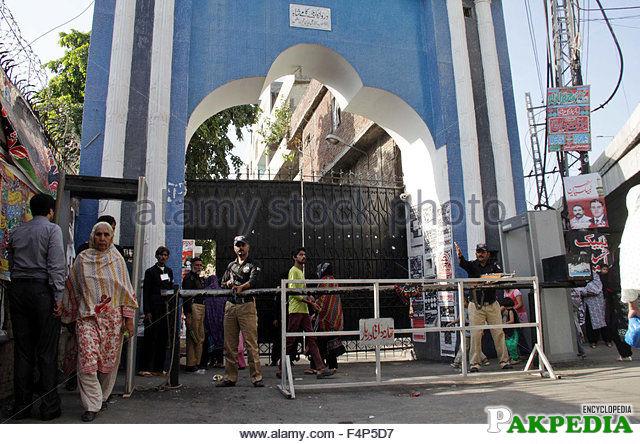imambargah Karbala gamay shah