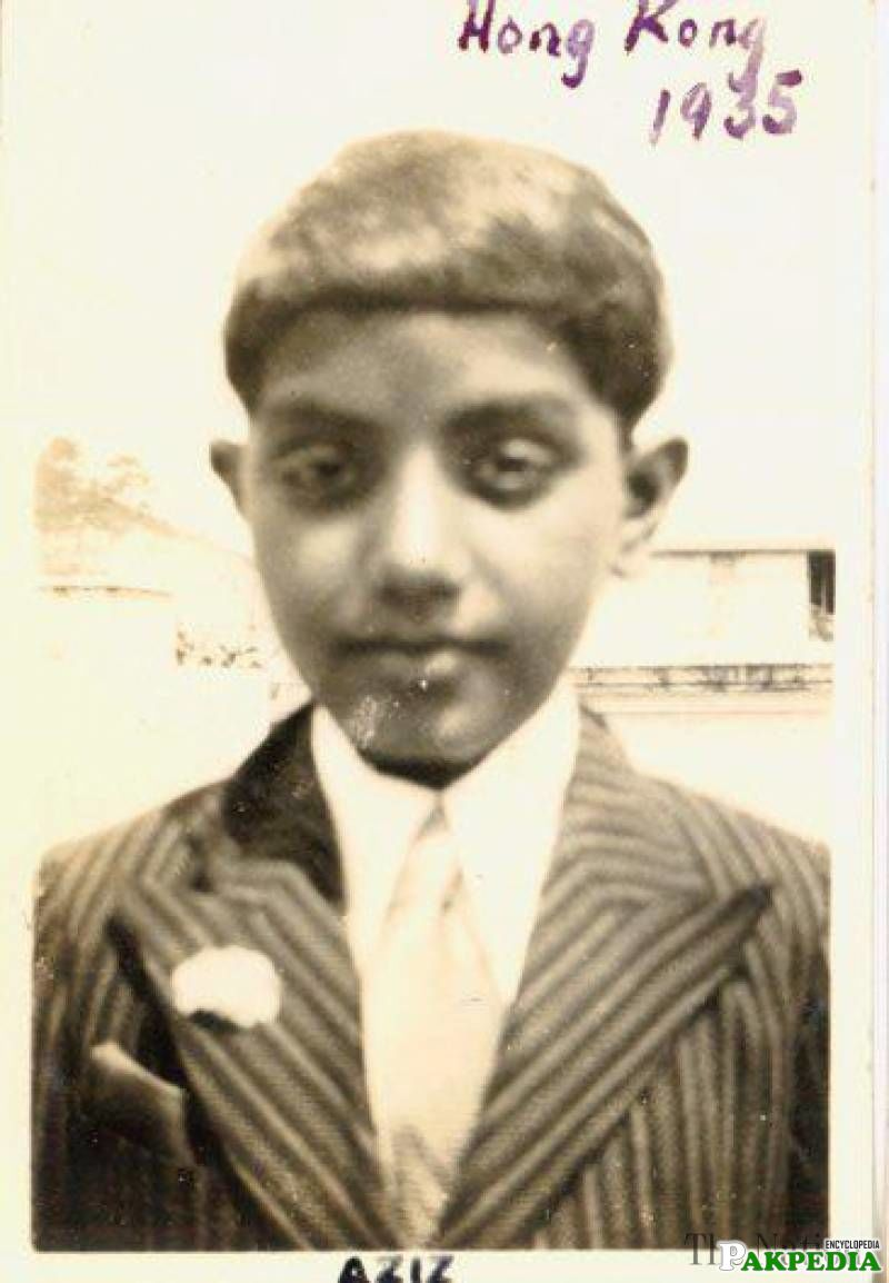 Raja Aziz Bhatti old image
