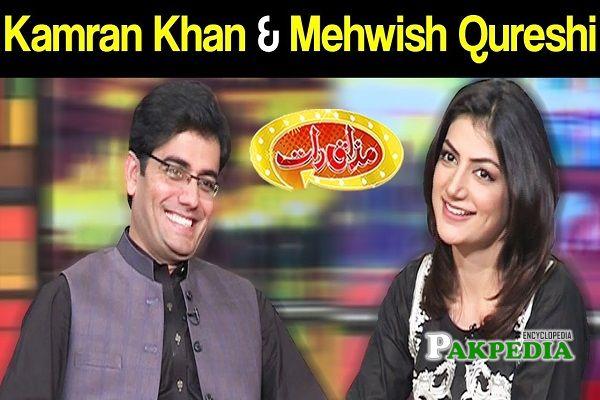 Mehwish Qureshi actress