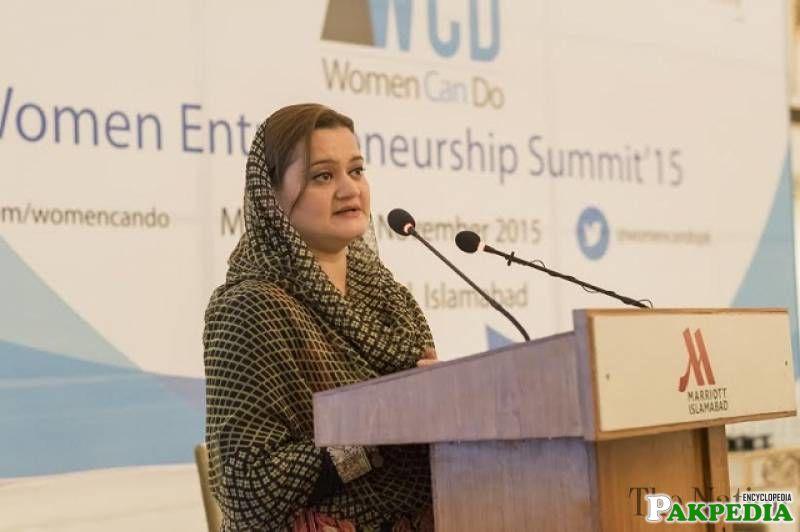 Maryam Aurangzeb Giving a speech