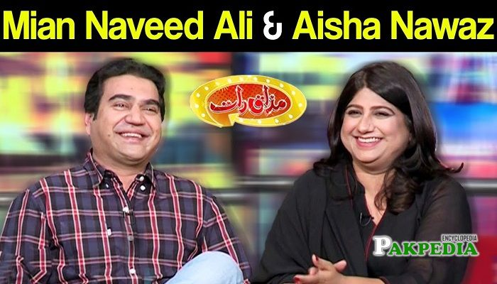 Mian Naveed Ali in Mazak raat