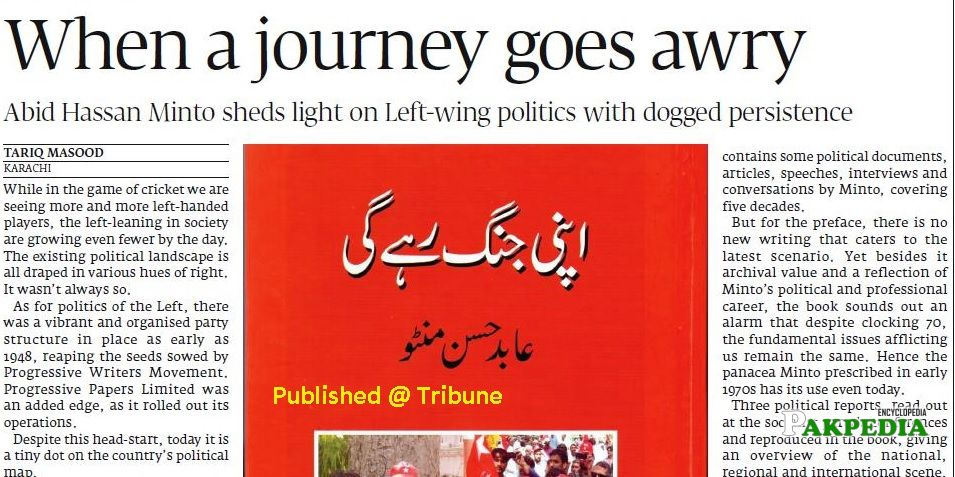 Review of Abid hassan Manto's book