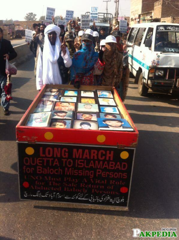 Dera Allah Yar Long March
