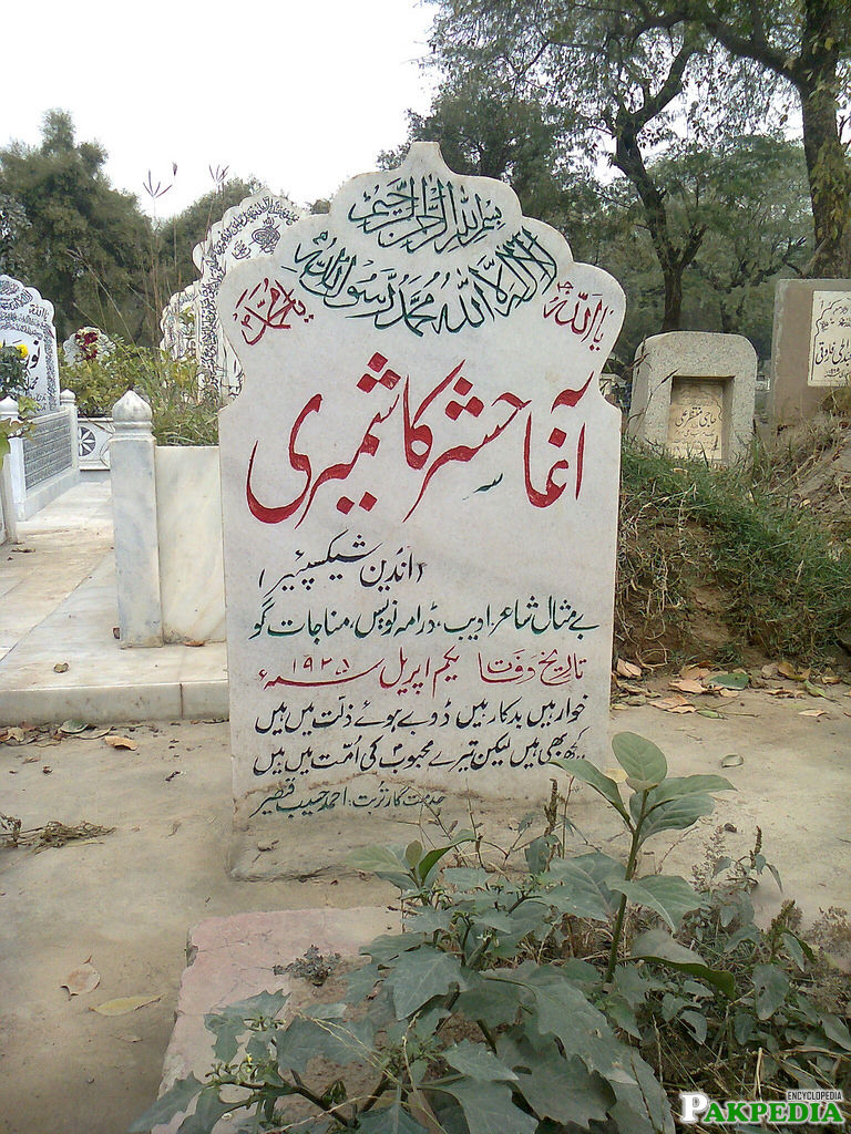 Grave of Agha Shorish Kashmiri
