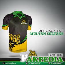 Multan Sultan's Kit