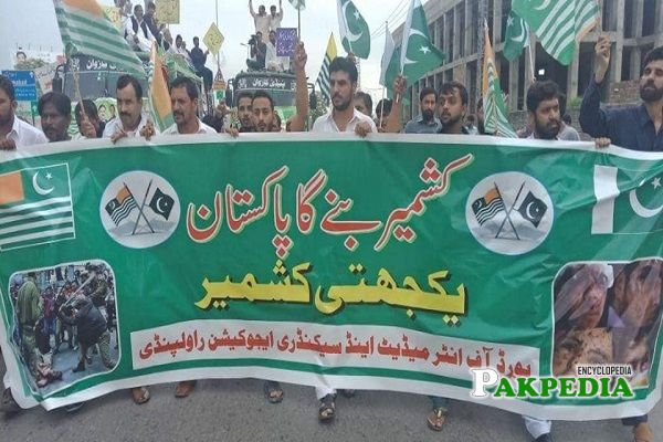 Muhammad Latasab Satti during a protest for Kashmir