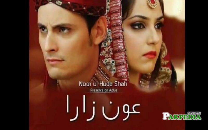 Osman Khalid Butt dramas