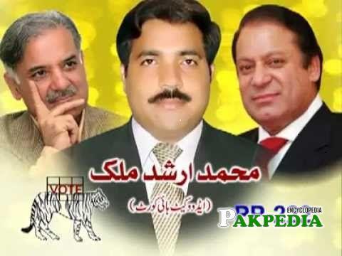 Muhammad Arshad Malik elected a MPA
