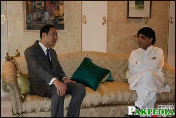 Chinies Ambassador meet Ch Nisar Ali Khan