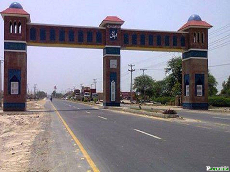 vehari Road
