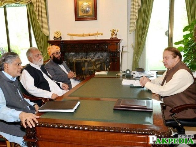 With PM in Meeting