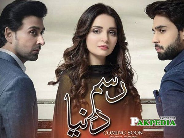 Bilal Abbas dramas