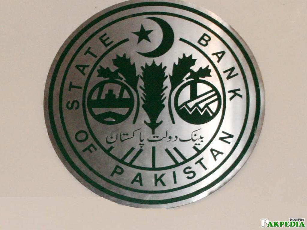 State bank emblem of Pakistan